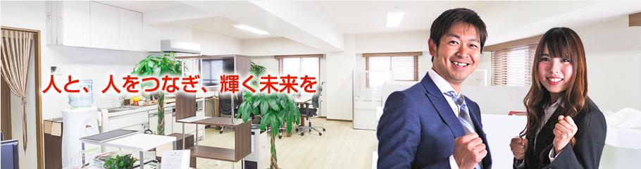 OA機器、事務用品、オフィス家具など